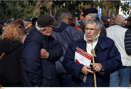 Συντάξεις Απριλίου: Πότε θα καταβληθούν – Όλες οι ημερομηνίες   Pagenews.gr