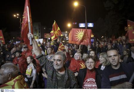 ΠΓΔΜ ονομασία: Από την Τρίτη και επίσημα Βόρεια Μακεδονία | Pagenews.gr