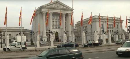 ΠΓΔΜ ονομασία: Ετοιμάζεται για την αλλαγή | Pagenews.gr