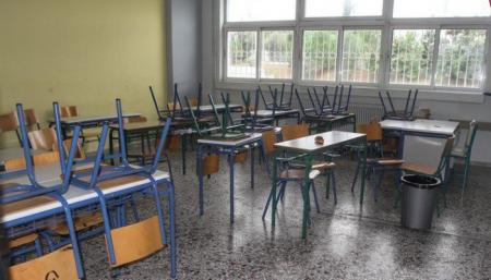Αττική: Τα διαδραστικά συστήματα εκπαίδευσης εργαλείο σε όλα τα δημοτικά σχολεία | Pagenews.gr