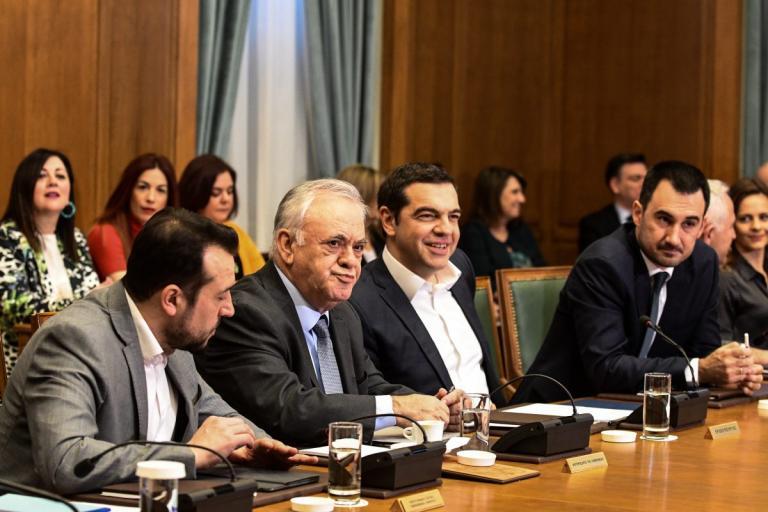 Αλέξη Τσίπρας: Η ομιλία του στο υπουργικό συμβούλιο | Pagenews.gr