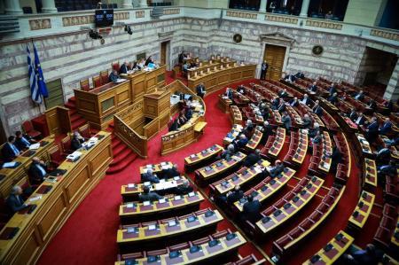Συνταγματική αναθεώρηση: Συμφωνία ΣΥΡΙΖΑ – ΝΔ για τα διαδικαστικά της ψηφοφορίας | Pagenews.gr