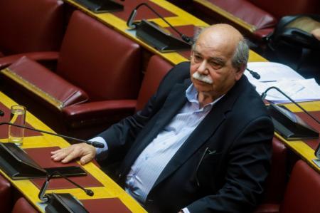 Βούτσης για συνταγματική αναθεώρηση: «Αύριο το πρωί θα ξεκαθαριστεί το θέμα της δέσμευσης της επόμενης Βουλής»   Pagenews.gr