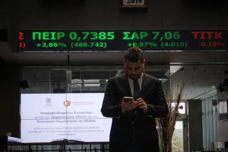 Χρηματιστήριο Αθηνών: Κλείσιμο με άνοδο | Pagenews.gr