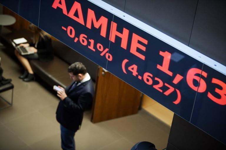 Χρηματιστήριο Αθηνών: Απώλειες στο άνοιγμα της συνεδρίασης | Pagenews.gr