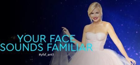 Your Face Sounds Familiar: Oι μεταμορφώσεις που θα δούμε στο show της Κυριακής | Pagenews.gr