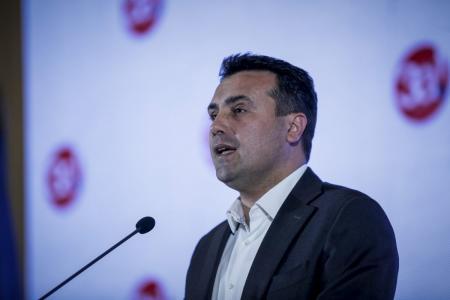 Ζόραν Ζάεφ: Η ανάρτησή του για την 25η Μαρτίου | Pagenews.gr