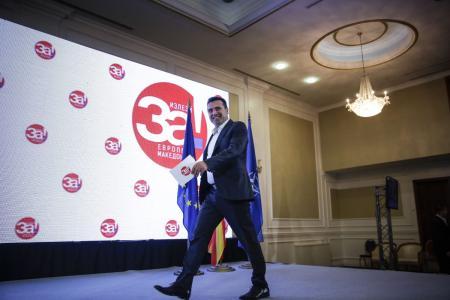 Ζάεφ: «Είμαι ένας Μακεδόνας από τη Βόρεια Μακεδονία – Παντοτινός φίλος μου ο Τσίπρας» | Pagenews.gr