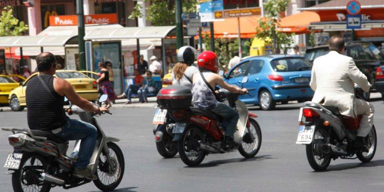 Δήμος Αθηναίων: Έχασε 276 μοτοσικλέτες αλλά πλήρωνε τα τέλη κυκλοφορίας   Pagenews.gr