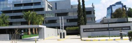 Υψηλές διακρίσεις της MYTILINEOS στα Hellenic Responsible Business Awards 2019 | Pagenews.gr
