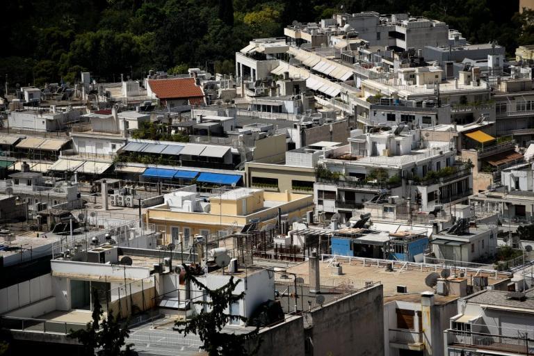 Κτηματολόγιο: Πού δόθηκε παράταση και σε ποιες περιοχές ξεκινούν οι δηλώσεις | Pagenews.gr