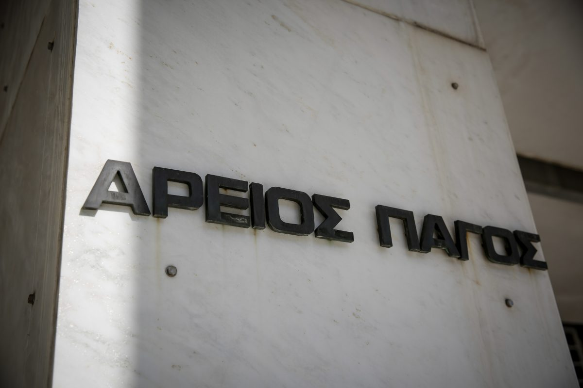 Προκόπης Παυλόπουλος: Δεν υπογράφει τα διατάγματα για τις αλλαγές στη δικαιοσύνη