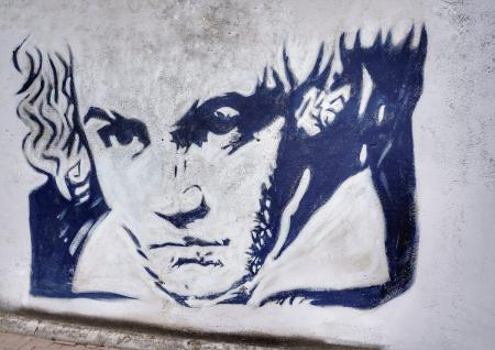Λούντβιχ βαν Μπετόβεν: Η μεγαλύτερη μουσική ιδιοφυΐα (vids) | Pagenews.gr