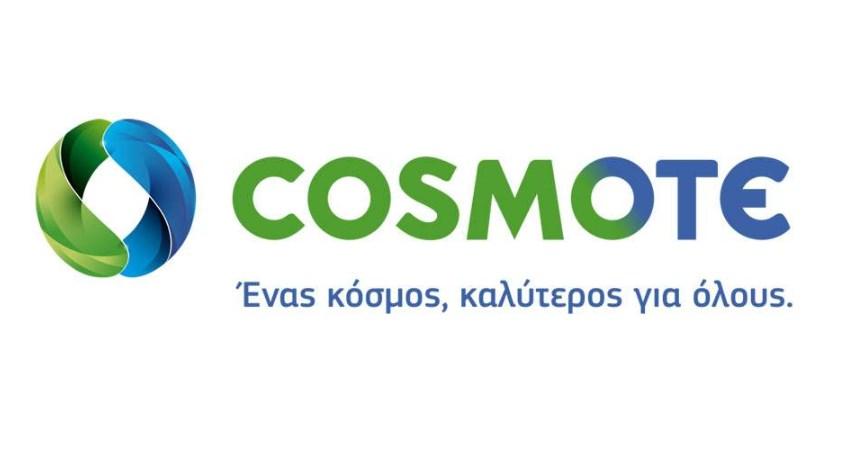 249a6e9b0cb Με 20 χρόνια εμπειρίας, η COSMOTE e-Value, μέλος του Ομίλου ΟΤΕ, κατέχει  ηγετική θέση στον τομέα της εξυπηρέτησης. Αξιοποιεί την τεχνογνωσία και την  ...