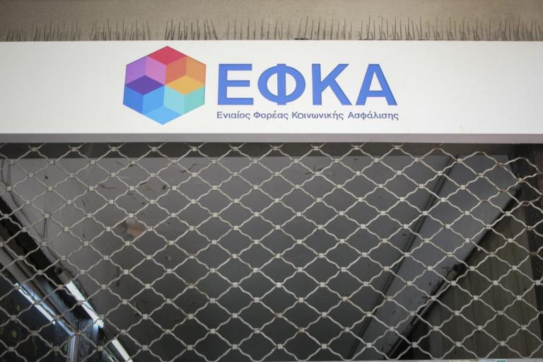 ΕΦΚΑ: Την Τετάρτη 27 Μαρτίου θα καταβληθούν οι συντάξεις Απριλίου | Pagenews.gr