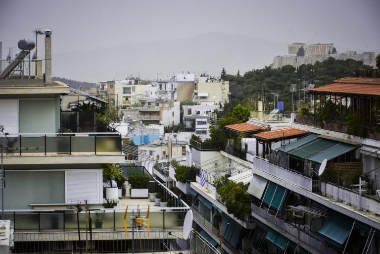 Κτηματολόγιο: Παράταση για έξι μήνες – Τι προβλέπει η τροπολογία | Pagenews.gr