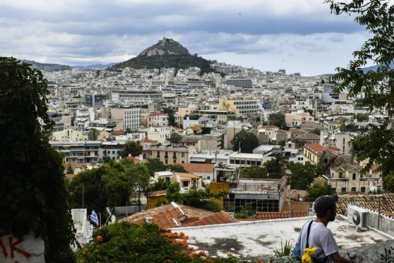 Κτηματολόγιο παράταση: Οι νέες προθεσμίες ανά περιοχή | Pagenews.gr