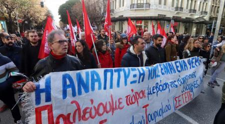 ΓΣΕΕ: Επεισόδια σε συγκέντρωση στην Καλαμάτα από μέλη του ΠΑΜΕ   Pagenews.gr