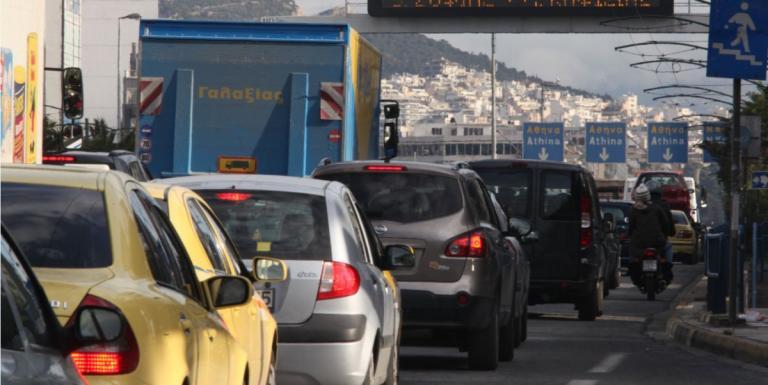Κίνηση στους δρόμους: Κυκλοφοριακό κομφούζιο στην Αθήνα | Pagenews.gr