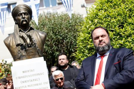 Μαρινάκης: «Πυξίδα μας η Ελλάδα των ηρώων του '21 και της αρχαιότητας» (pics) | Pagenews.gr