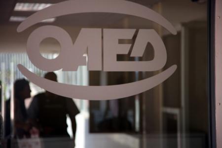 ΟΑΕΔ: Χρηματοδοτεί 10.000 νέες δουλειές – Τα ποσά της επιδότησης και πώς θα υποβάλλονται οι αιτήσεις | Pagenews.gr