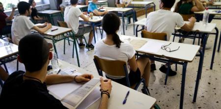 Πανελλήνιες 2020: Τι θα βρουν μπροστά τους οι σημερινοί μαθητές της Β' λυκείου στην πορεία προς την τριτοβάθμια εκπαίδευση | Pagenews.gr
