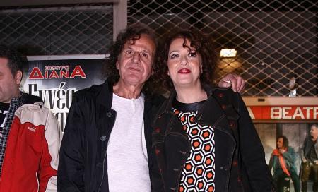 Ελένη Ράντου: Δείτε την κόρη της για πρώτη φορά   Pagenews.gr