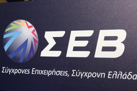 Η… συμπαθής τάξις των Ελλήνων βιομηχάνων! | Pagenews.gr