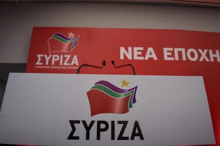 ΣΥΡΙΖΑ: «Οι πολίτες ξέρουν ότι αυτό που τους περιμένει από τον Μητσοτάκη» | Pagenews.gr