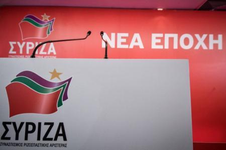 Εκλογές 2019: Ραγκούσης, Παπαχριστόπουλος και Ρεπούση υποψήφιοι με τον ΣΥΡΙΖΑ | Pagenews.gr