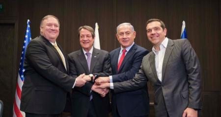Τριμερής Σύνοδος στο Ισραήλ: Με ξεκάθαρα μηνύματα προς την Τουρκία το κοινό ανακοινωθέν   Pagenews.gr