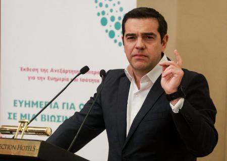 Αλέξης Τσίπρας: «Το πήδημα θα το ζήσουμε» – Σπάνιο βίντεο πριν τις εκλογές του 2015 | Pagenews.gr