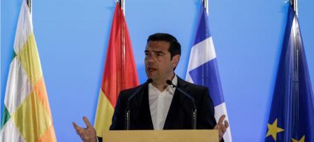 Τσίπρας: «Αναγκαστήκαμε σε επίπονους συμβιβασμούς αλλά ποτέ δεν χάσαμε τον στόχο μας» (pics&vid) | Pagenews.gr