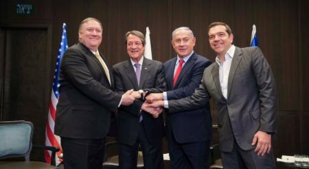 Τσίπρας: Στρατηγική η συνεργασία Ελλάδας-Κύπρου-Ισραήλ, ιδιαίτερα για την ασφάλεια και την ενέργεια | Pagenews.gr