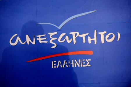 Ευρωεκλογές 2019: Την Τρίτη η παρουσίαση του ευρωψηφοδελτίου των ΑΝΕΛ | Pagenews.gr