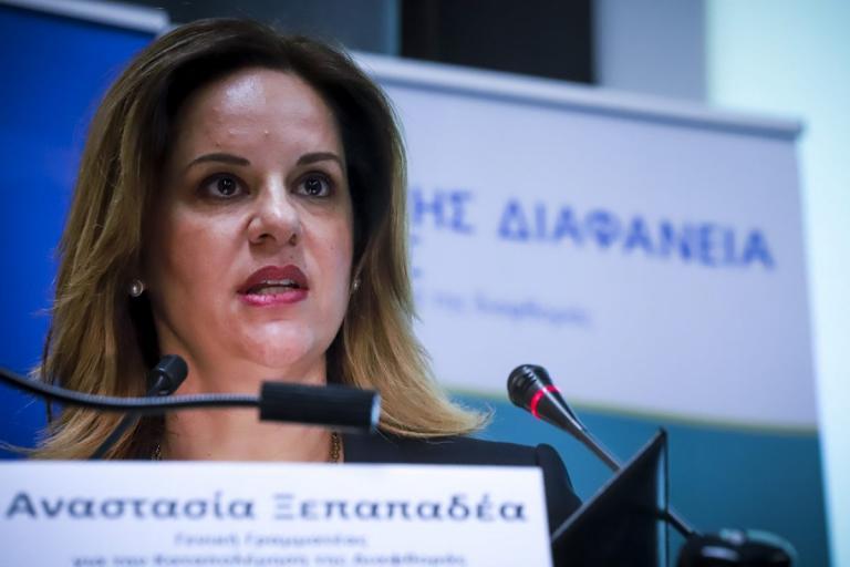Αναστασία Ξεπαπαδέα: Στη Βουλή η υπόθεσή της – Τι αναφέρει η ίδια   Pagenews.gr