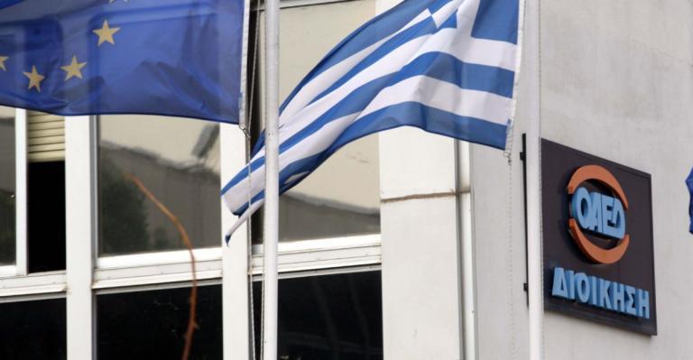 ΟΑΕΔ – Δώρο Πάσχα: Πότε καταβάλλεται στους δικαιούχους   Pagenews.gr