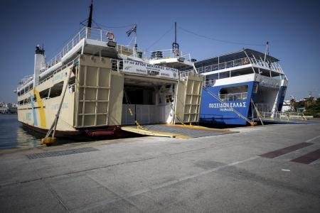Απεργία ΠΝΟ: Δεμένα τα πλοία στα λιμάνια την Πρωτομαγιά | Pagenews.gr