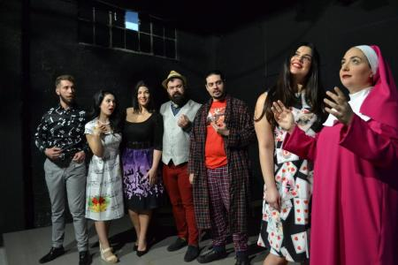 Θεατρικές παραστάσεις: «Ροδάκινο Κομπόστα» τουMiguel Mihura   Pagenews.gr