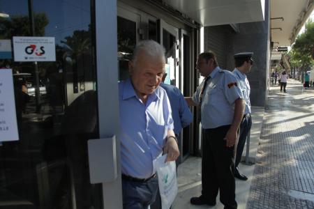 Συντάξεις Ιουλίου 2019: Οι ημερομηνίες πληρωμής από όλα τα Ταμεία | Pagenews.gr