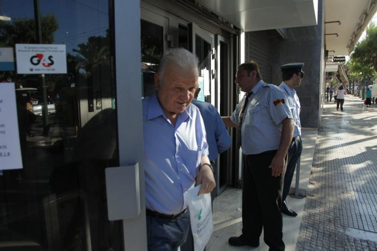 Συντάξεις Ιουνίου 2019: Ανατροπή με την ημερομηνία πληρωμών | Pagenews.gr