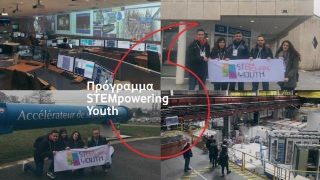 Vodafone: Κορυφαία διάκριση για το πρόγραμμα STEMpowering Youth | Pagenews.gr