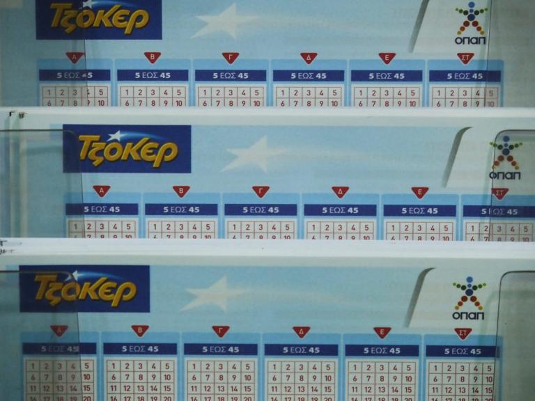 ΤΖΟΚΕΡ: Τη Μεγάλη Τετάρτη η κλήρωση για τα 2,2 εκατομμύρια | Pagenews.gr