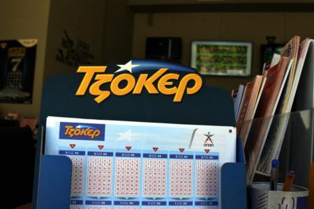 ΤΖΟΚΕΡ: Ένας υπερτυχερός κερδίζει 6.898.720,04 ευρώ | Pagenews.gr