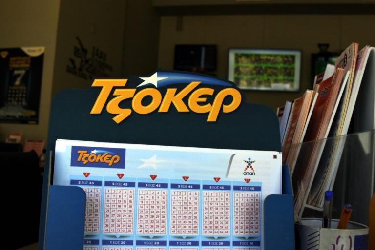 ΤΖΟΚΕΡ: Ένας υπερτυχερός κερδίζει 6.898.720,04 ευρώ   Pagenews.gr
