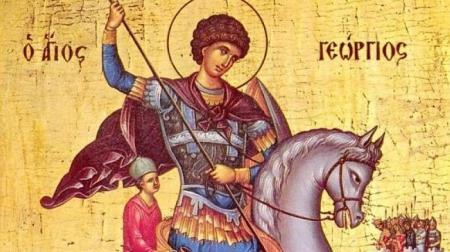 Αγίου Γεωργίου 2019: Τότε γιορτάζει φέτος | Pagenews.gr