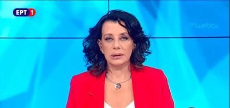 Κατερίνα Ακριβοπούλου: Τι «κρύβεται» πίσω από το τέλος της εκπομπής της | Pagenews.gr