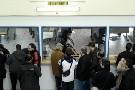 120 δόσεις: Αλλαγές της τελευταίας στιγμής – Ανοίγει η πλατφόρμα για τη ρύθμιση | Pagenews.gr