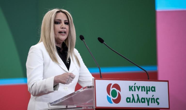 Εκλογές 2019: Νέα ονόματα υποψηφίων βουλευτών ανακοίνωσε το ΚΙΝΑΛ | Pagenews.gr