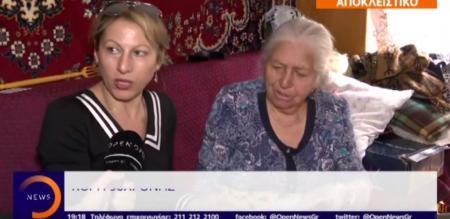 Θεσσαλονίκη: Τη δίκαιη επίλυση του θέματος της 90χρονης επιδιώκει η ΑΑΔΕ | Pagenews.gr